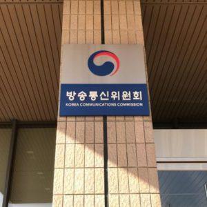 전기통신사업법 개정안, 그거 아닙니다 신경민 의원님.
